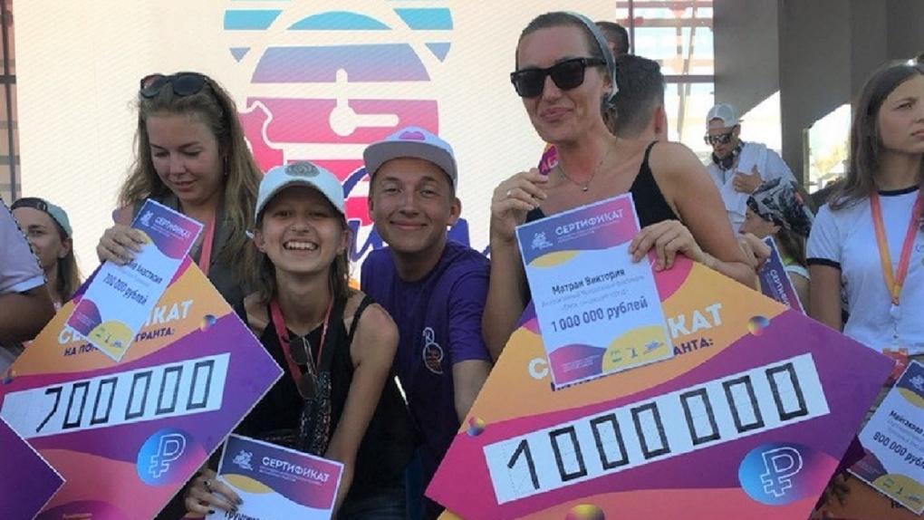 Четверо омичей получили гранты на фестивале «Таврида-АРТ»
