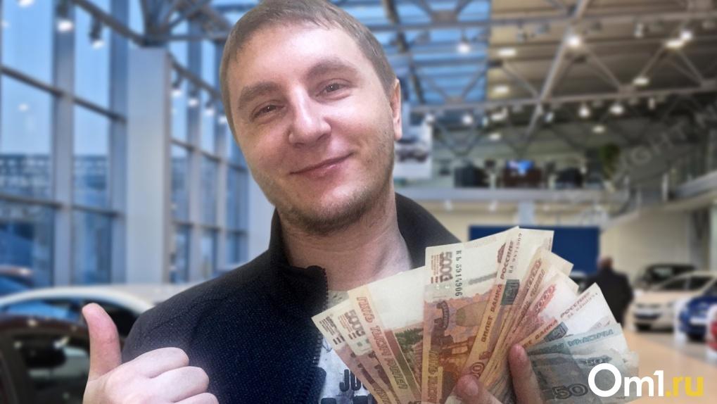 В период самоизоляции новосибирцы выиграли более 5 млн рублей в лотерею