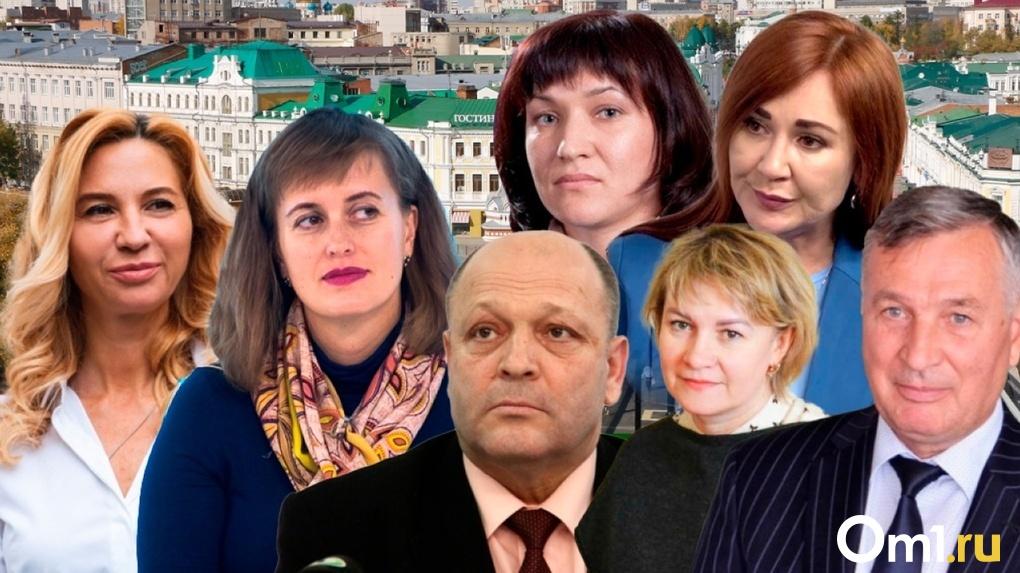 Крупная взятка и «желание пожить»: почему ушли в отставку семь омских чиновников и судей