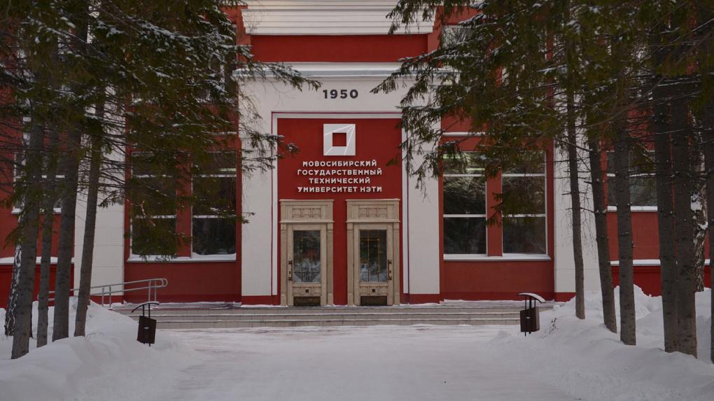 В Новосибирске отремонтируют технический вуз и общежития к Молодёжному чемпионату мира по хоккею — 2023