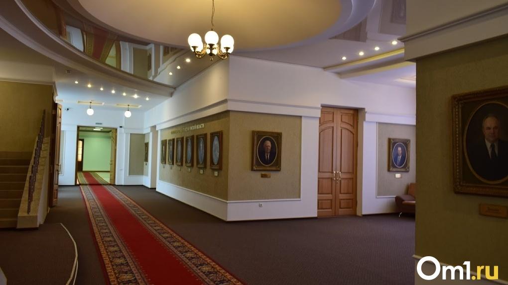 Срочно! В омском Минздраве громкие отставки: 28 апреля будут уволены сразу два замминистра
