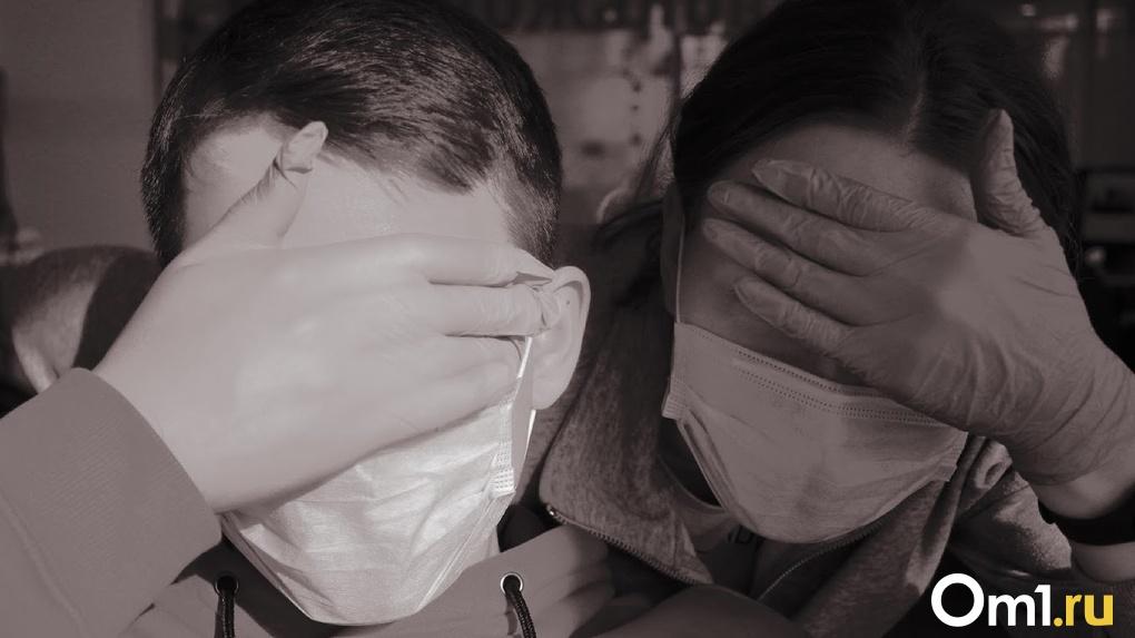 Количество инфицированных COVID-19 в Омске растет. Режим самоизоляции могут вернуть