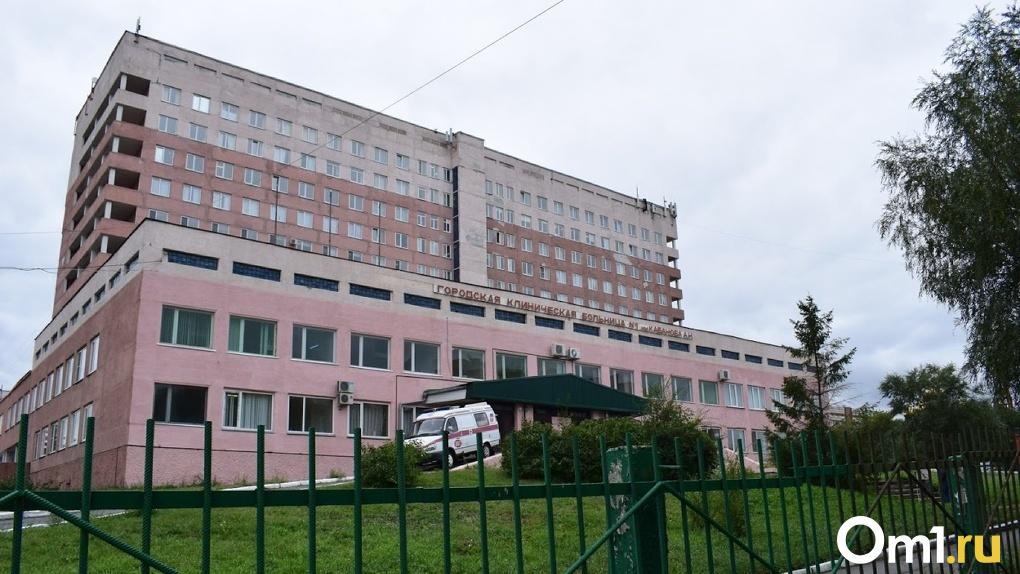 Стало известно, сколько медиков могли заразиться коронавирусом в омской горбольнице имени Кабанова