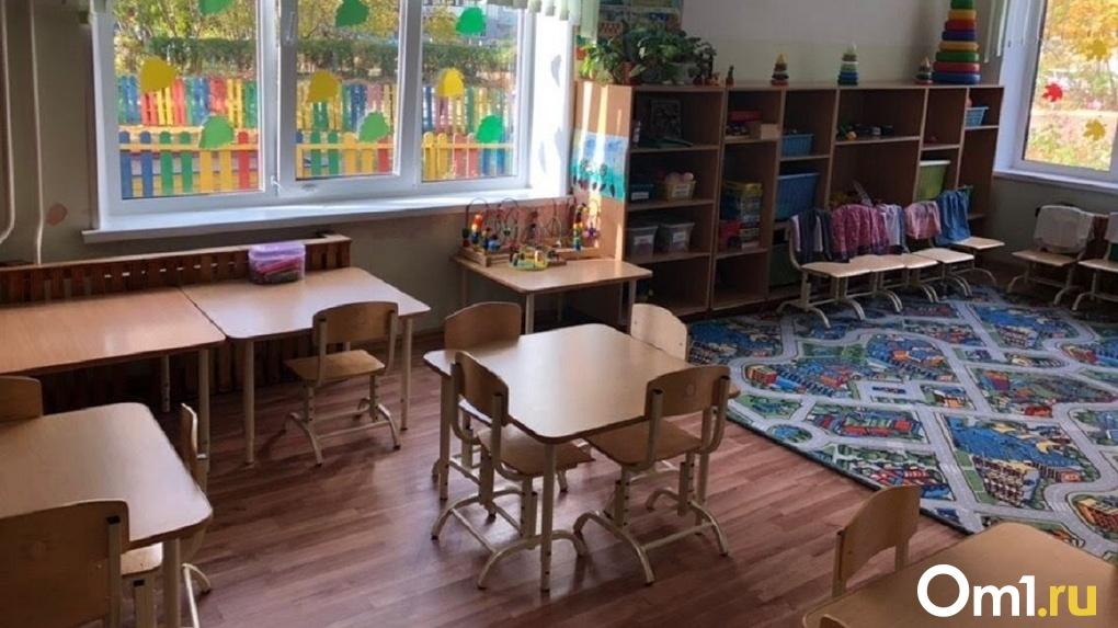 В омских частных детских садах снизят ежемесячную плату