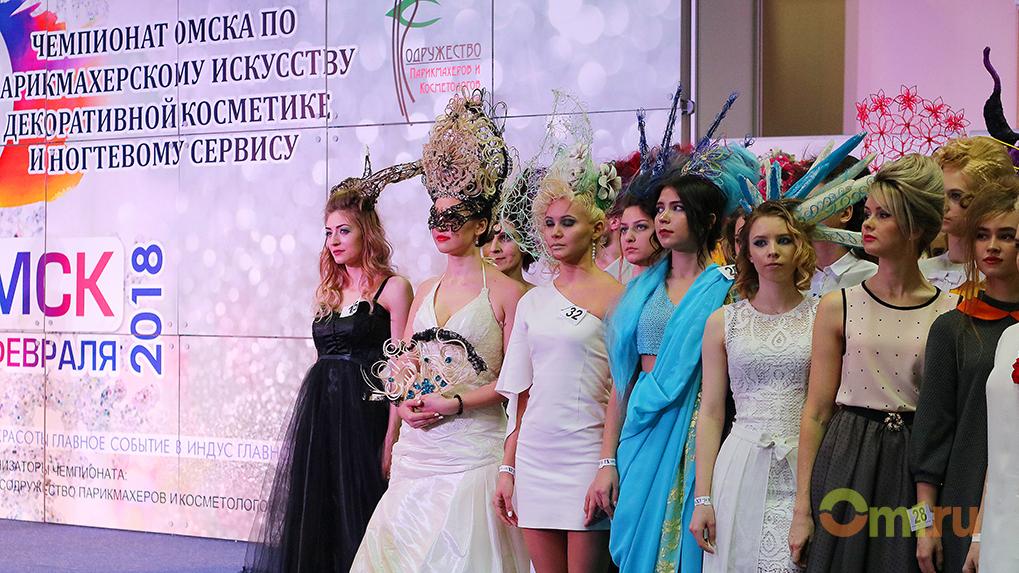 Ангелы, демоны и белые ходоки: в Омске наградили лучших мастеров индустрии красоты