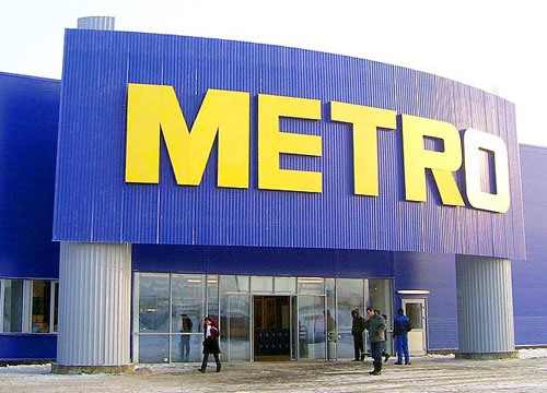 В Омске METRO заморозило цены на социально значимые продукты