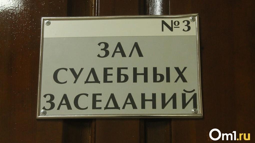 Омского предпринимателя Мацелевича хотят отправить на 15 лет в колонию строгого режима
