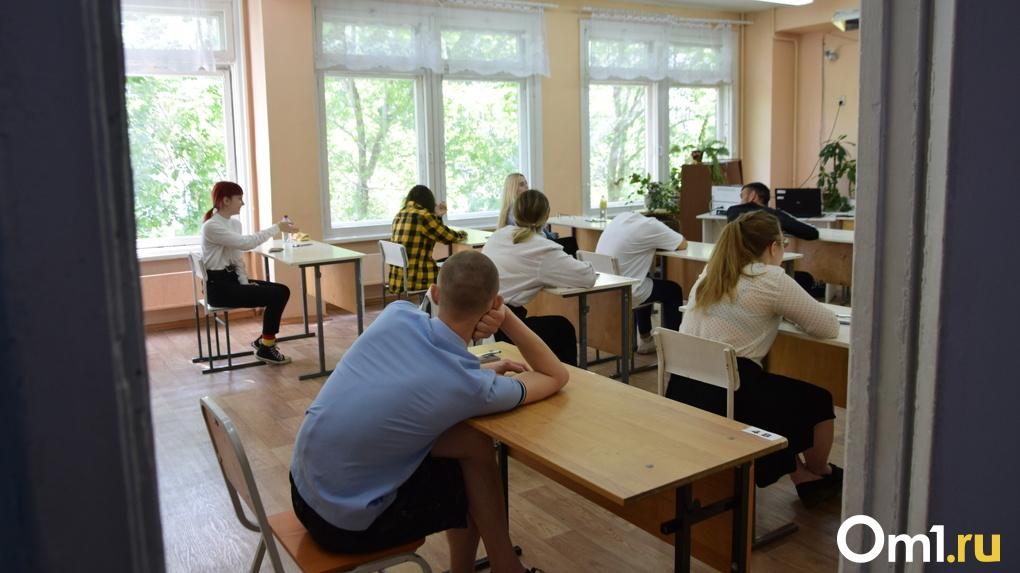 Названы самые популярные предметы ЕГЭ у новосибирских школьников