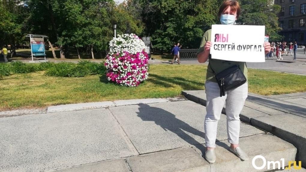 Стало известно, что ждёт организаторов пикета в поддержку Фургала в Новосибирске