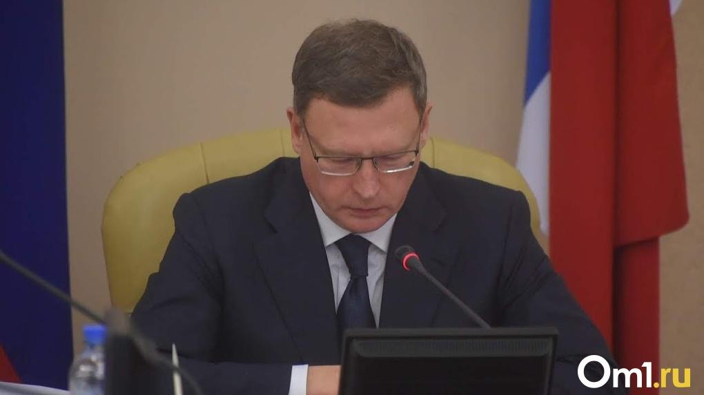 Бурков выразил соболезнования в связи со смертью своего бывшего заместителя