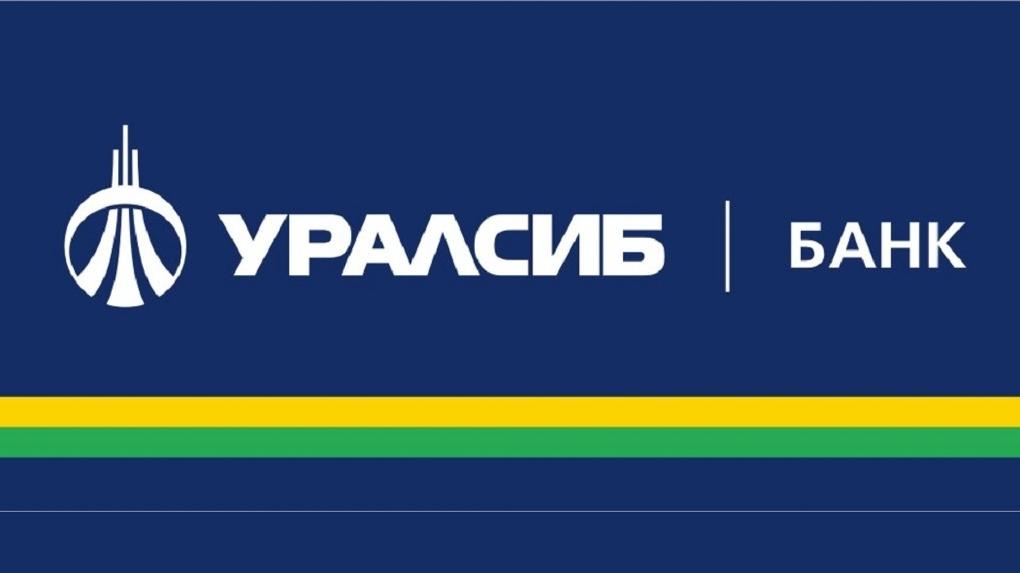 Банк УРАЛСИБ подключился к Системе быстрых платежей