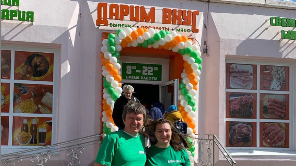 В центре Омска открывается магазин «три в одном» Виктора Шкуренко