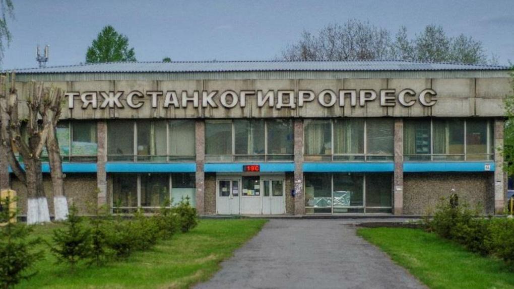 Новосибирский завод «Тяжстанкогидропресс» подал иск о самобанкротстве