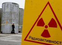 Украина хочет взять у России кредит на развитие атомной энергетики