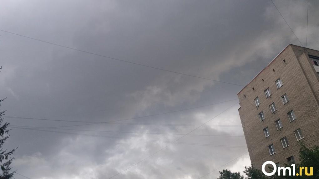 Ливни, ураган и холод: погода в Новосибирске до конца недели