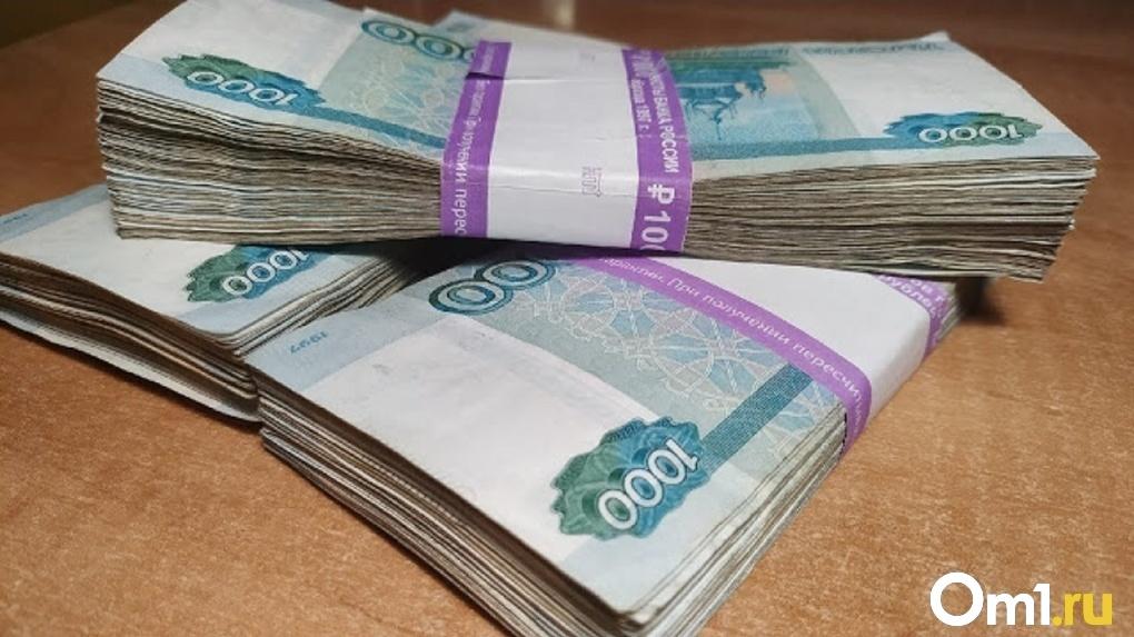 В Омске насчитали 800 богачей, которые будут платить повышенный налог