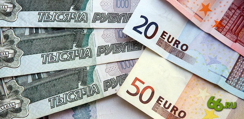 Дорожающая нефть потянула рубль вверх: доллар упал ниже 61 рубля, евро — ниже 65