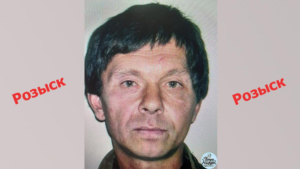 Более трех лет в Новосибирской области ищут Мужчину с зелеными глазами и в джинсовой куртке