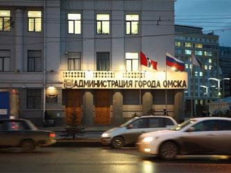 Омская мэрия пока держит в тайне зарплаты своих чиновников