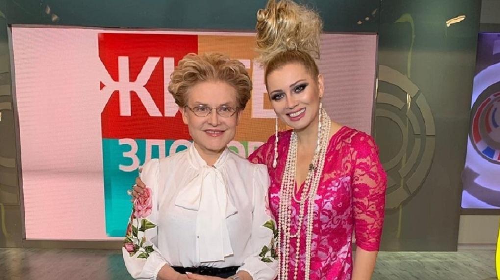 Светская львица из Новосибирска вступилась за богатства Малышевой