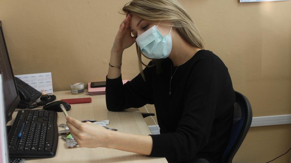 Новосибирский Минобр назвал условия перевода новосибирских вузов на «удалёнку»