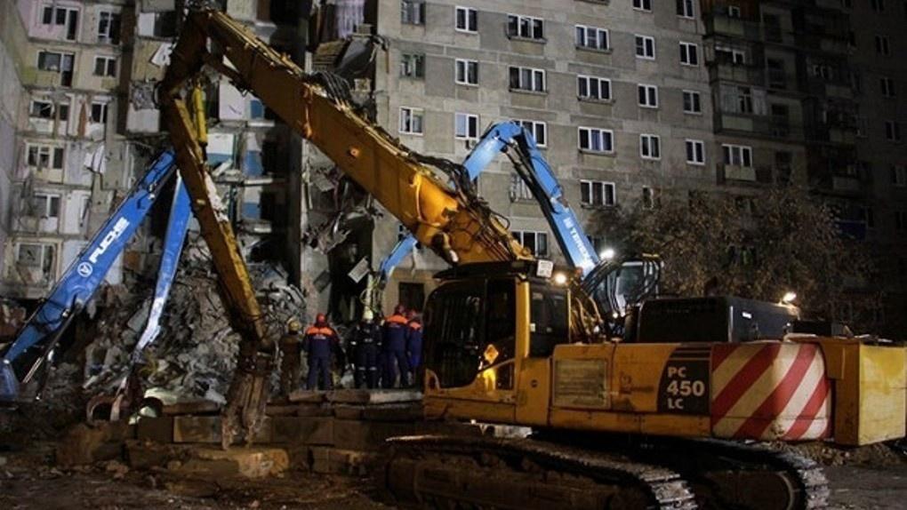Из-под завалов рухнувшего дома в Магнитогорске извлекли уже 37 тел. 22 опознаны