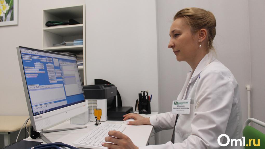 Коронавирус в мире, России и Новосибирске: актуальная информация на 22 сентября
