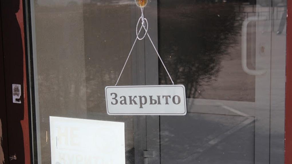 Омский бизнес начнет выходить из режима самоизоляции уже с 12 мая