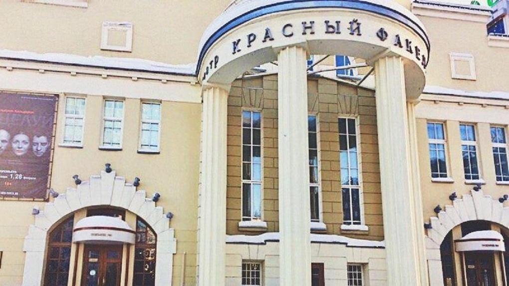 Новосибирцев приглашают вживую посмотреть комедийный спектакль «Красного факела»