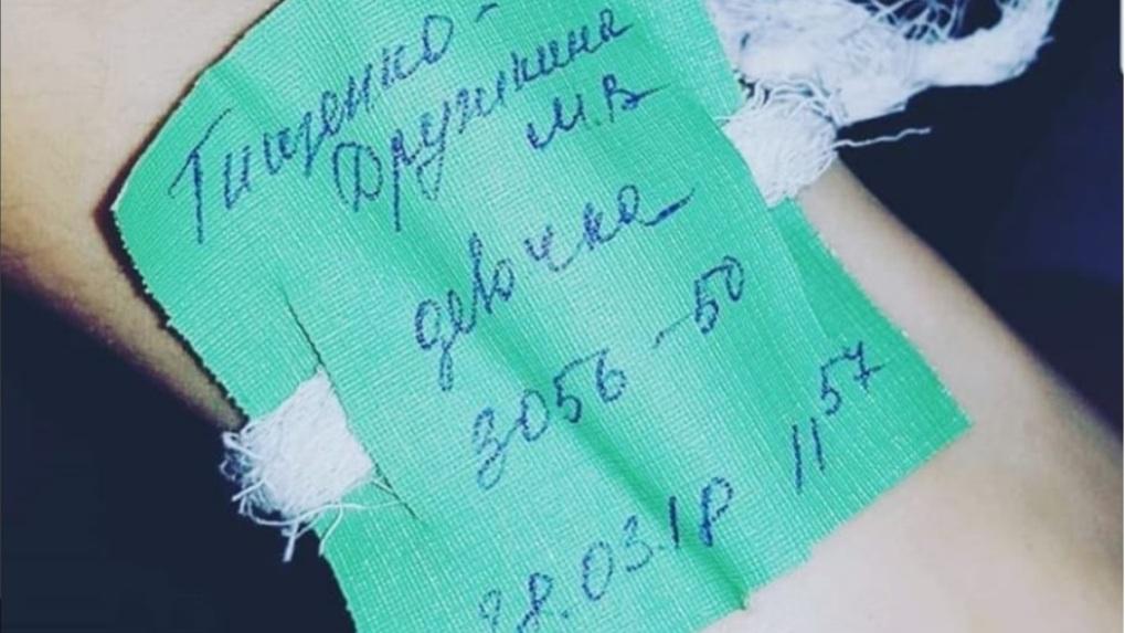 У омского боксера Алексея Тищенко родилась дочь
