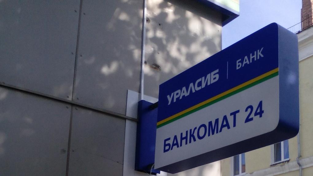 Банк УРАЛСИБ продлевает до 30 июня обслуживание карт с закончившимся сроком действия