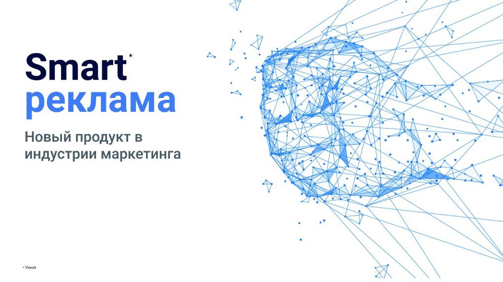 Омским бизнесменам предложили выгодную и безопасную рекламу