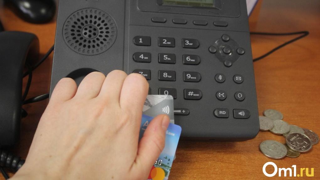 Банк России сделал переводы по номеру телефона бесплатными, чтобы избежать «зарплатного рабства»