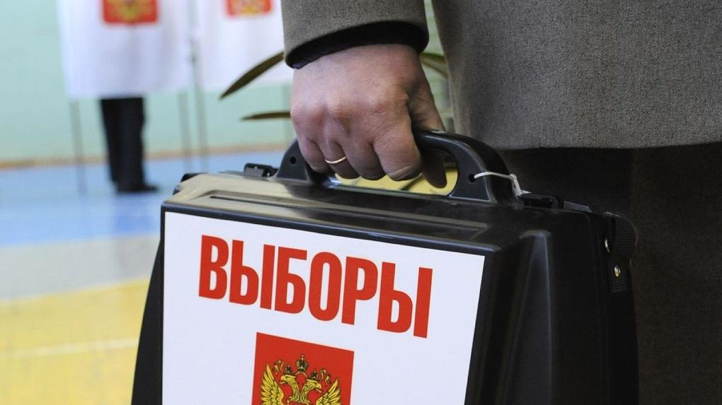 Бывшего главу избиркома осудили за кражу на выборах в омское Заксобрание
