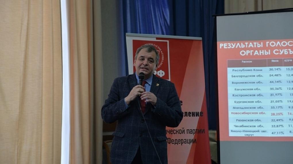 Экс-спикер горсовета Новосибирска планирует баллотироваться в Госдуму