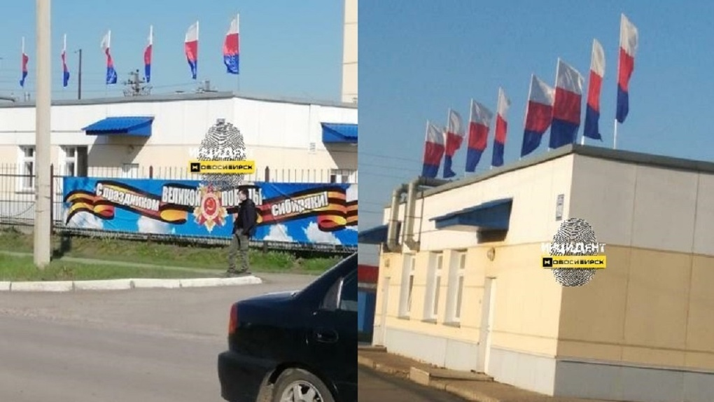 «Уволил бы всех»: перевернутые флаги на одной из больниц под Новосибирском возмутили общественность