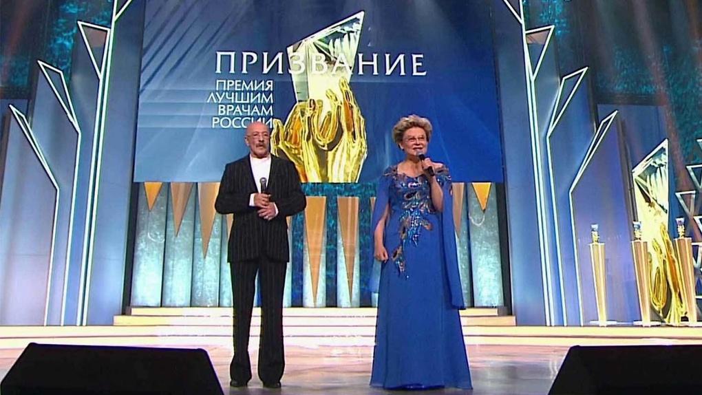 Новосибирские вирусологи получили премию «Призвание»