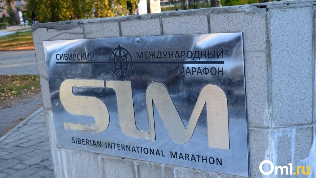 Сибирский марафон под угрозой срыва. На это обратили внимание омские депутаты