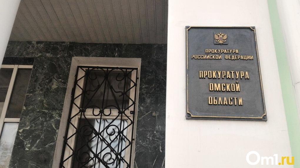 Омичам вернули более 135 миллионов рублей, которые они честно заработали