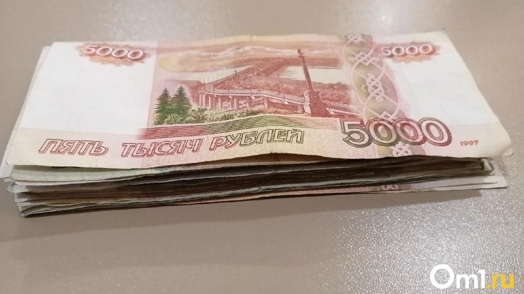 В Новосибирске выставили на продажу квартиру за 78 миллионов рублей