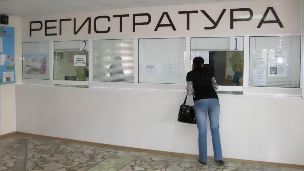На Левобережье Омска к осени достроят поликлинику