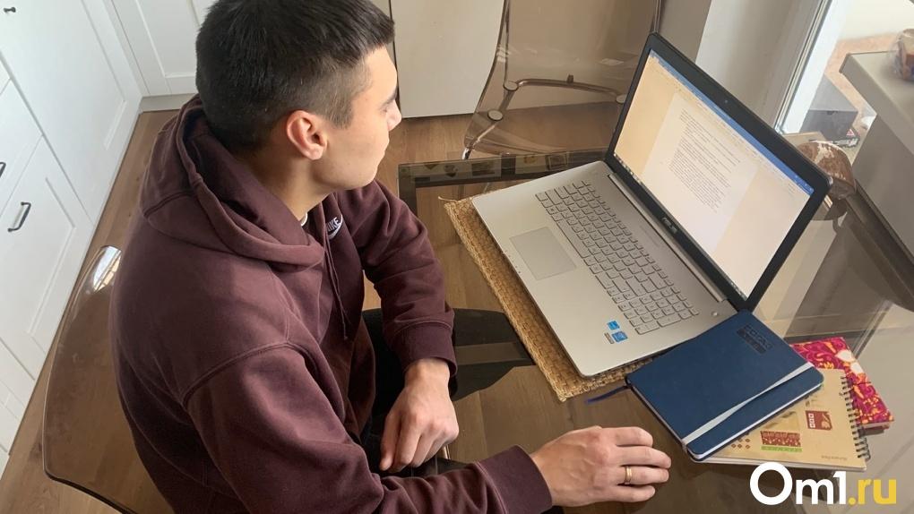 Онлайн или офлайн? Как организовано дистанционное обучение в омских вузах и что об этом думают студенты