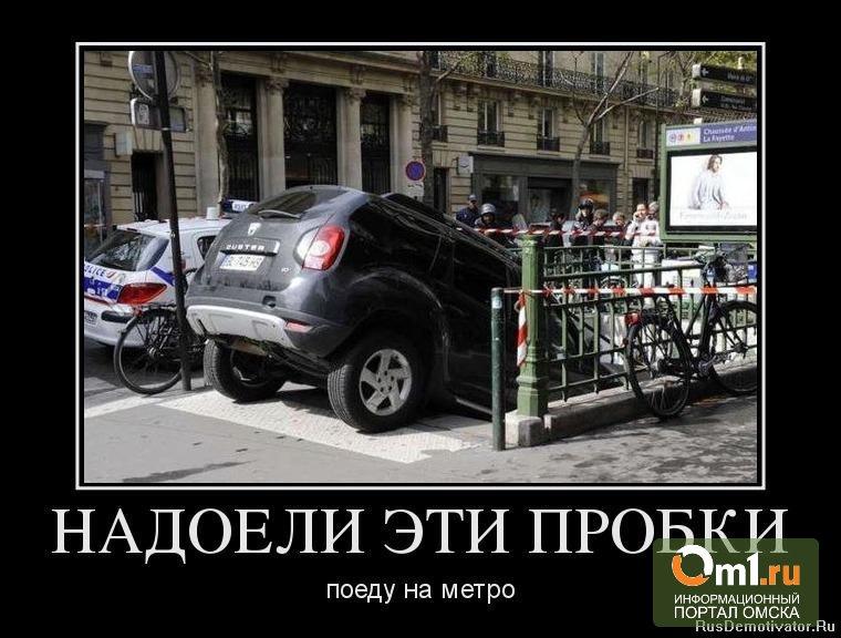 Смешные картинки пробки на дорогах, картинки