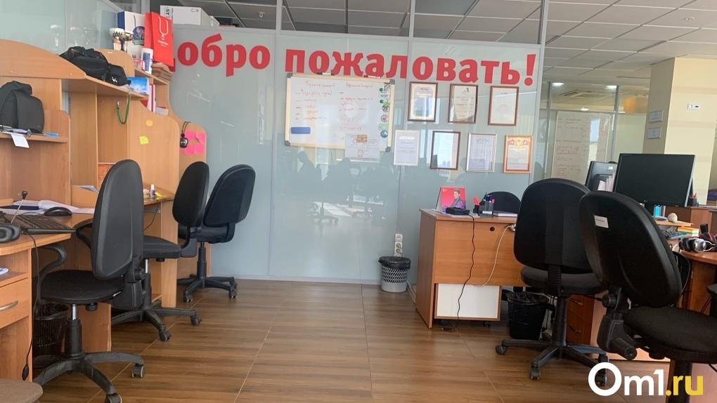 Число безработных в Омске катастрофически увеличивается