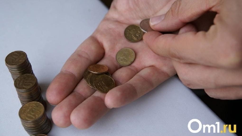 Выплата ветеранам в России оказалась намного меньше, чем в Казахстане