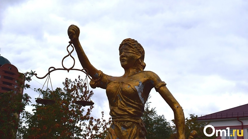 Суд вынес решение по делу «Омского каучука». Предприятие заплатит 6 000 рублей