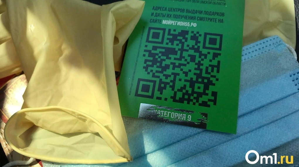 На участки не попали. В Омской области у 17 членов избиркома выявили коронавирус