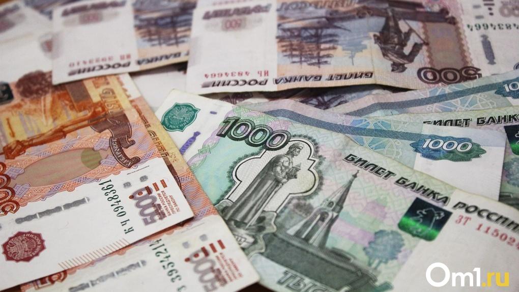 Кинотеатры и стоматологические клиники в Омске смогут не платить за аренду