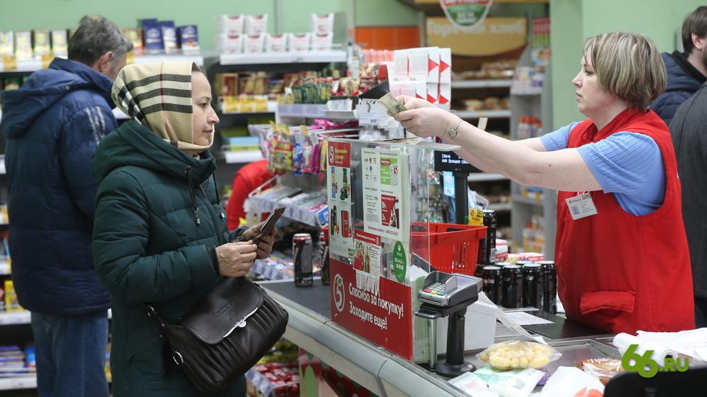 В российских магазинах позволят оплачивать покупки лицом