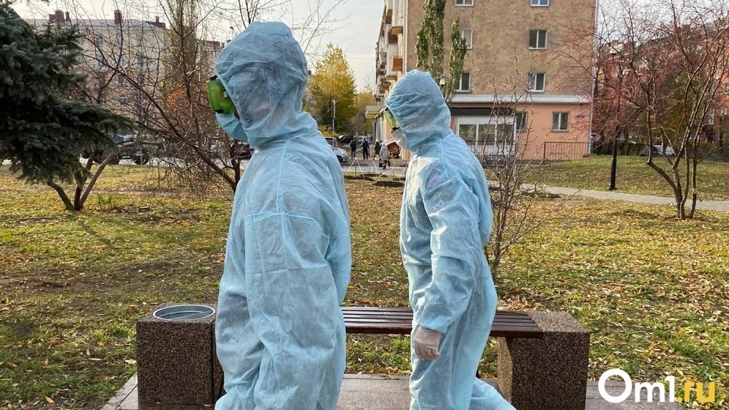 Прирост заражённых коронавирусом впервые превысил 20 тысяч человек. В Омске – тоже рекорд